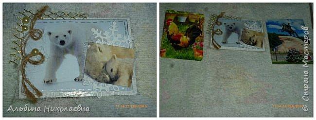 Здравствуйте мастера и мастерицы! Вчера у меня было нашествие посылочек, и в суматохе почта не отдала еще одну посылочку, вот сегодня утром сходила и посмотрите какая красота в ней находится. Это карточки от Наташи 16121983, проживающей здесь http://stranamasterov.ru/user/301775 Коробочка совсем крошечная, но сколько красоты в нее вместилось, тут все карточки вместе и их оборотня сторона Все красиво, продумано все до мелочей, хорошие карточки для примера, Спасибо Наташенька за красоту такую. Далее я опишу каждую в отдельности, скорее смотрим. фото 7