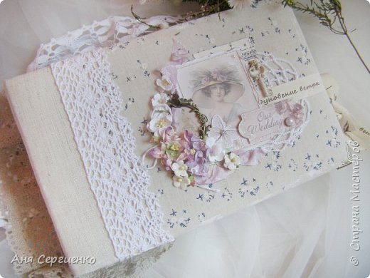 Свадебный альбом в ретро стиле фото 1