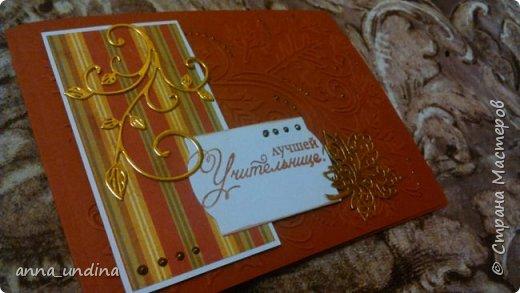 мои новые открыточки фото 11