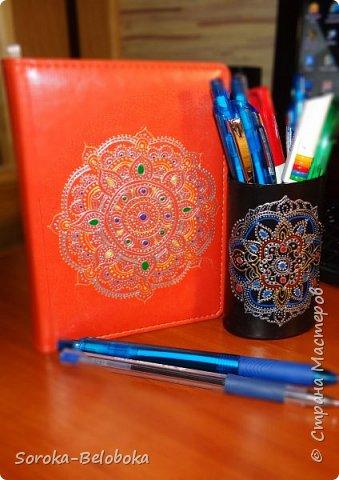 Точечная роспись ежедневника и карандашницы. фото 1