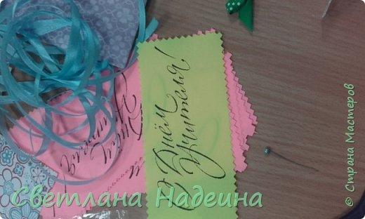 Открытки к Дню учителя! фото 3