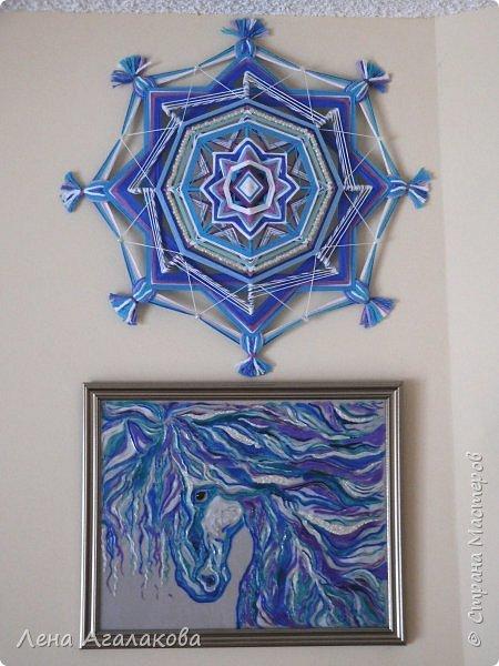 Хочу показать новую мандалу в синих тонах которую я сплела в пару к картине... фото 2