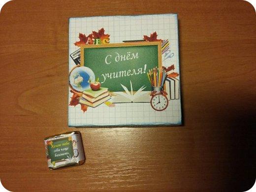 """Коробочка конфет """"День Учителя!"""" + шаблоны фото 8"""