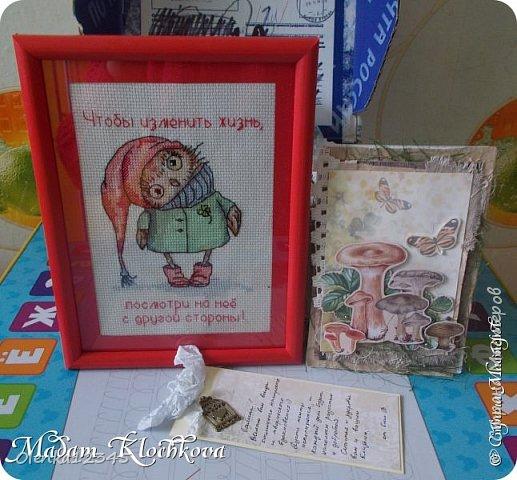 Осенний обмен открытками фото 6