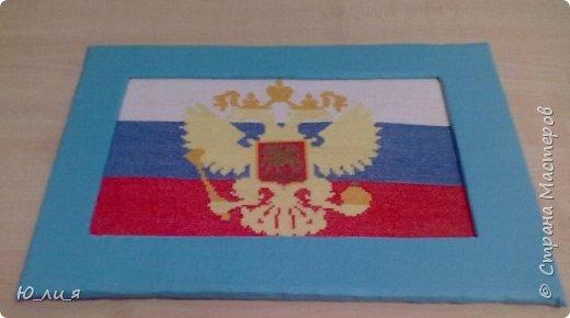 Россия - Родина моя! фото 1