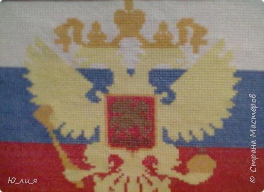 Россия - Родина моя! фото 2