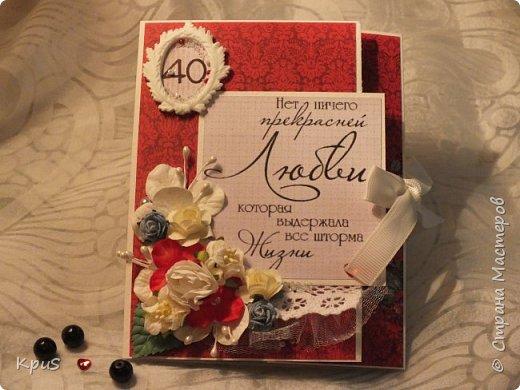 """Здравствуйте уважаемые жители СМ. Сегодня хочу показать Вам открытку, которую сделала своим родителям. Скоро у них будет годовщина свадьбы-40 лет совместной жизни. Использовала бумагу от ScrapBerry`s  """"Elegy"""", различные цветы, пластиковую рамочку и бисер, бусины. фото 1"""