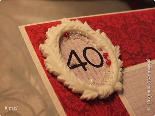 """Здравствуйте уважаемые жители СМ. Сегодня хочу показать Вам открытку, которую сделала своим родителям. Скоро у них будет годовщина свадьбы-40 лет совместной жизни. Использовала бумагу от ScrapBerry`s  """"Elegy"""", различные цветы, пластиковую рамочку и бисер, бусины. фото 4"""
