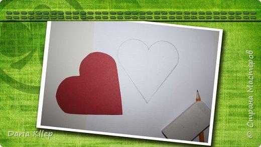 Как нарисовать симметричное сердце