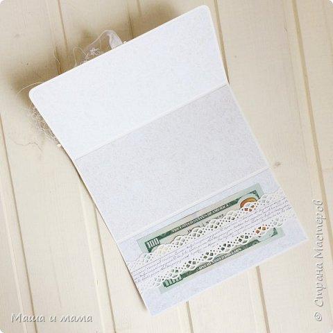 Здравствуйте, все!!!! А это снова я. Срочный заказ на конверт для денежки на свадьбу вылился вчера вечером в бум вдохновения, хотя идею слизала (впрочем как всегда) из Инета. На этот раз у Emilia Sieradzan. Очень мне нравится её видео МК по открыточкам. Загляните, не пожалеете! фото 5