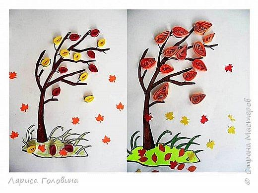 Осень. Листопад фото 1
