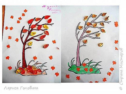 Осень. Листопад фото 2