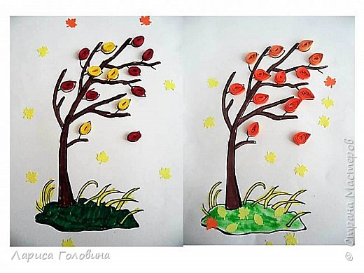 Осень. Листопад фото 3