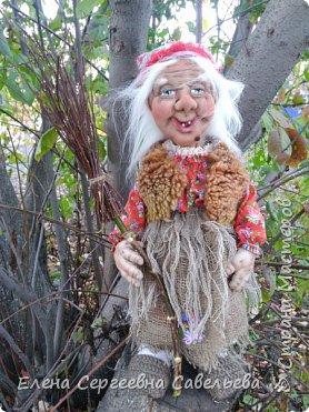 "Каркасная интерьерная кукла ""Баба-Яга"".  Рост 50 см. фото 2"