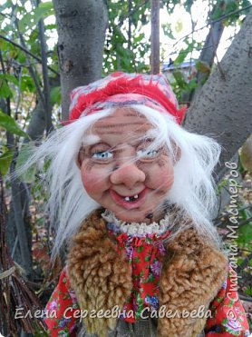 "Каркасная интерьерная кукла ""Баба-Яга"".  Рост 50 см. фото 1"