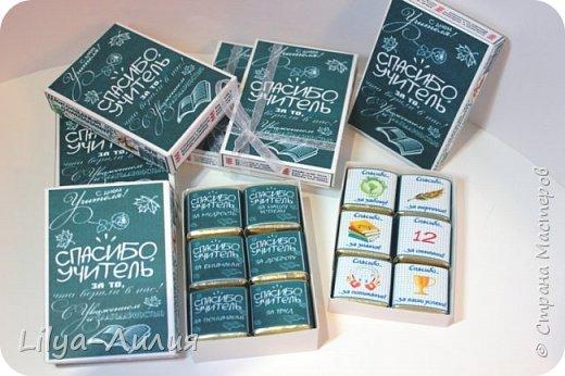 За идею и шаблоны большое спасибо Oksusha-handmade  http://stranamasterov.ru/user/254711.  Увидела работы на день учителя и решила, что это очень хороший подарочек!!!! Набралась наглости и попросила шаблончики у Oksusha-handmade, которые и были мне любезно предоставлены!  Вот такие подарочки получились у нас))  фото 1