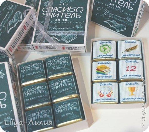 За идею и шаблоны большое спасибо Oksusha-handmade  http://stranamasterov.ru/user/254711.  Увидела работы на день учителя и решила, что это очень хороший подарочек!!!! Набралась наглости и попросила шаблончики у Oksusha-handmade, которые и были мне любезно предоставлены!  Вот такие подарочки получились у нас))  фото 2