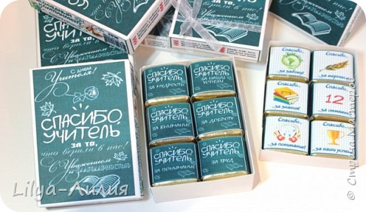 За идею и шаблоны большое спасибо Oksusha-handmade  http://stranamasterov.ru/user/254711.  Увидела работы на день учителя и решила, что это очень хороший подарочек!!!! Набралась наглости и попросила шаблончики у Oksusha-handmade, которые и были мне любезно предоставлены!  Вот такие подарочки получились у нас))  фото 3