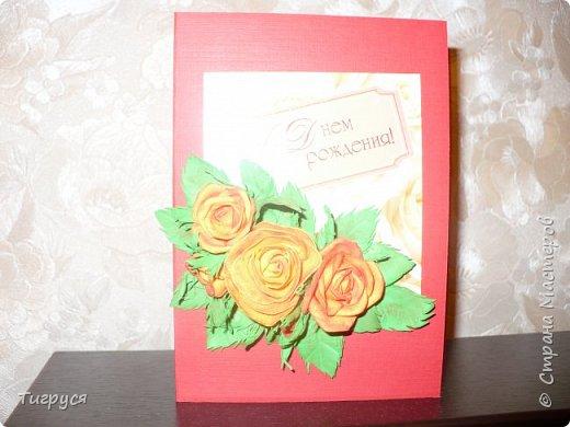 открытка фото 5