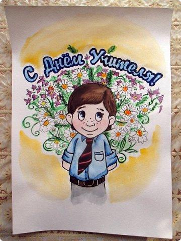 Рисунок-открытка ко Дню Учителя в школу. Акварель. Формат А3.  фото 3