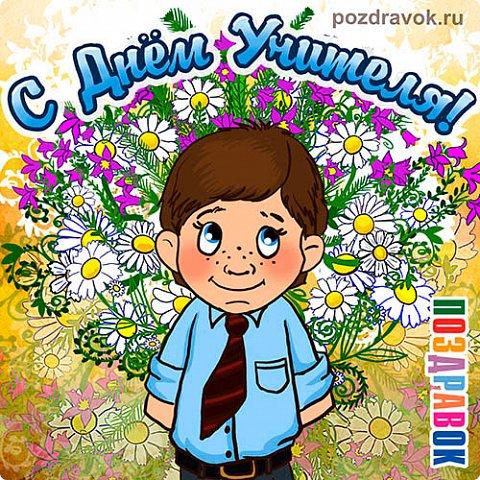 Рисунок-открытка ко Дню Учителя в школу. Акварель. Формат А3.  фото 6