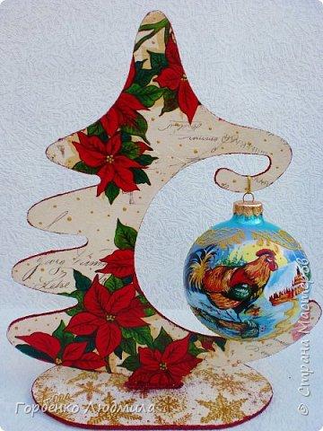 Добрый вечер,Страна! Сегодня я к Вам со своими ёлками-подвесками для новогодних шаров! Подробный мастер-класс по их изготовлению можно посмотреть здесь http://stranamasterov.ru/node/985879 Работ много,как и фотографий! фото 12