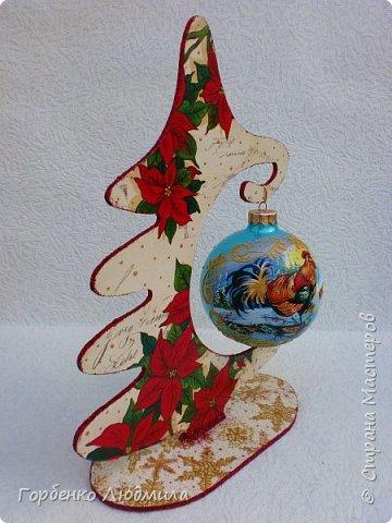Добрый вечер,Страна! Сегодня я к Вам со своими ёлками-подвесками для новогодних шаров! Подробный мастер-класс по их изготовлению можно посмотреть здесь http://stranamasterov.ru/node/985879 Работ много,как и фотографий! фото 14