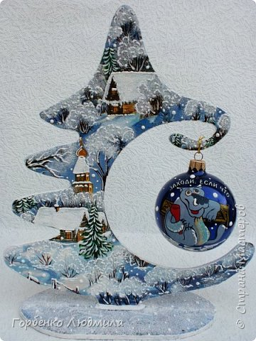 Добрый вечер,Страна! Сегодня я к Вам со своими ёлками-подвесками для новогодних шаров! Подробный мастер-класс по их изготовлению можно посмотреть здесь http://stranamasterov.ru/node/985879 Работ много,как и фотографий! фото 9