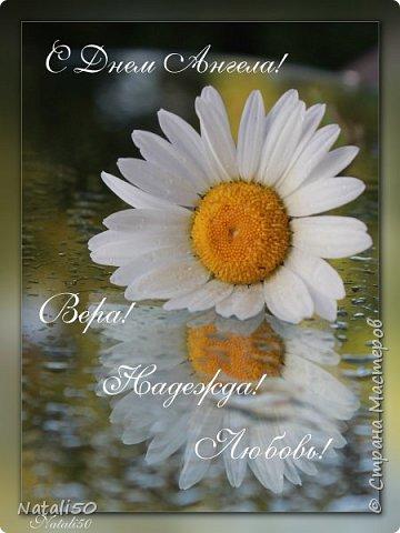 Вчера получила посылочку по игре-обмену осенними открытками.Организовала ее Olenka12345 - http://stranamasterov.ru/node/1048353?c=favorite  ,а подарочки я получила от Надежды - проживает она вот здесь - http://stranamasterov.ru/user/372477   Общее фото  фото 6
