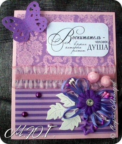 Вдохновилась я шикарными открыточками Светланы http://stranamasterov.ru/user/108671 и наштамповала своих кучку))))всего 8 штучек фото 1