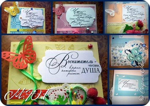 Вдохновилась я шикарными открыточками Светланы http://stranamasterov.ru/user/108671 и наштамповала своих кучку))))всего 8 штучек фото 9