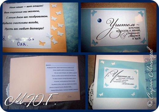 Вдохновилась я шикарными открыточками Светланы http://stranamasterov.ru/user/108671 и наштамповала своих кучку))))всего 8 штучек фото 11