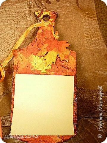 Осенний обмен открытками фото 11