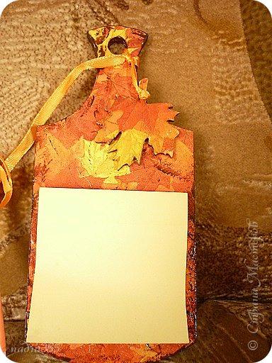 """Здравствуймоя дорогая страна!!!  Получила удивительную посылочку от прекрасной Мастерици  Иркутяночке http://stranamasterov.ru/user/44192  Участвовали мы с ней в удивительной игре которая называлась """"Осенний обмен открытками"""" http://stranamasterov.ru/node/1048353?tid=675 которую проводила  Olenka12345 Девочки спасибо Вам большое за удивительную игру!!! А вот и виновница торжества))) Вы только посмотрите какая она красивая!!! фото 3"""