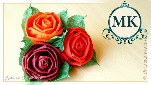 Здравствуйте, друзья! В этом мастер-классе я хочу показать как сделать красивую розу из обычных бумажных салфеток.  Материалы и инструменты (на одну розу): 2 салфетки (12 см х 12 см) нитка - длина 20 см, ножницы, влажная тряпочка (для увлажнения пальцев при скручивании).  Приятного просмотра! Если у вас есть вопросы пишите их в комментариях . Творите своими руками и радуйте своих родных и близких!