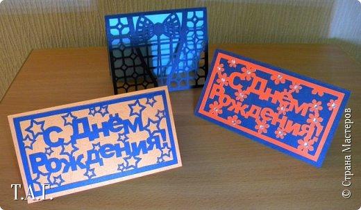 Новые открытки (работы Руслана) фото 14