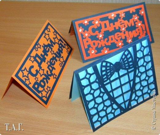 Новые открытки (работы Руслана) фото 15