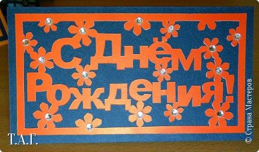 Новые открытки (работы Руслана) фото 7