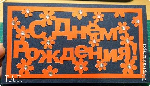 Новые открытки (работы Руслана) фото 13
