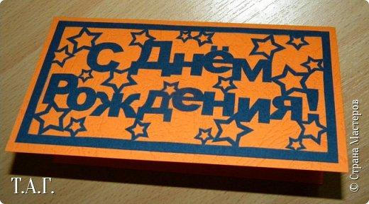 Новые открытки (работы Руслана) фото 4
