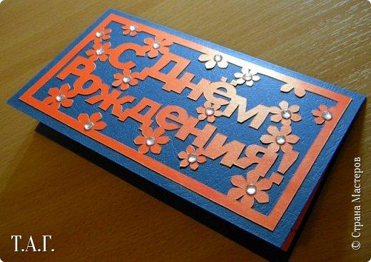 Новые открытки (работы Руслана) фото 8