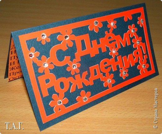 Новые открытки (работы Руслана) фото 9