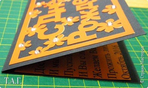 Новые открытки (работы Руслана) фото 11