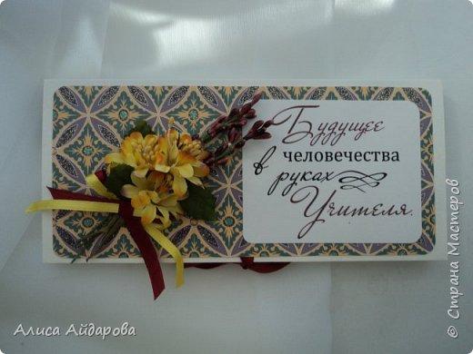 Сделала шоколадницы для учителей любимой школы.  фото 1