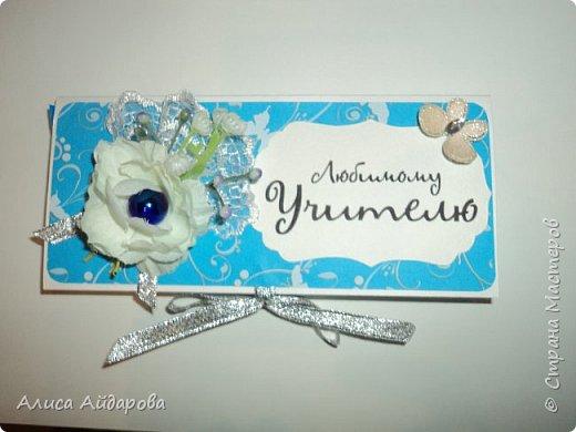 Сделала шоколадницы для учителей любимой школы.  фото 4