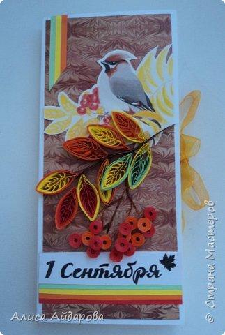 Сделала шоколадницы для учителей любимой школы.  фото 5