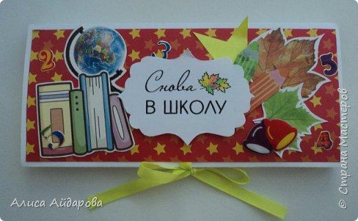 Сделала шоколадницы для учителей любимой школы.  фото 6