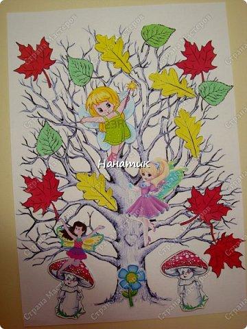 На этом дереве живут осенние феи, это их домик. Также в ход пошли распечатанные заготовки. Дерево - это фон. Всё остальное вырезано и приклеено.