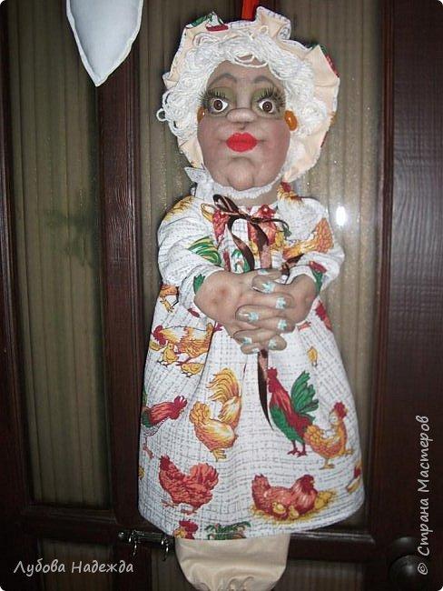 Куколка пакетница! фото 1