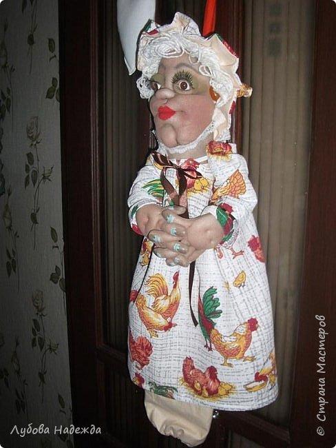Куколка пакетница! фото 2